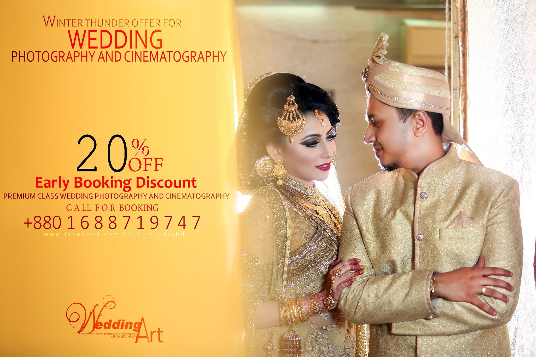 Wedding Art Ramadan Offer Bd Photographers